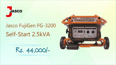 Jasco FujiGen FG-3200 Self-Start 2.5kVA Generator Price in Pakistan