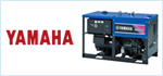 Yamaha Heavy Generators in Pakistan